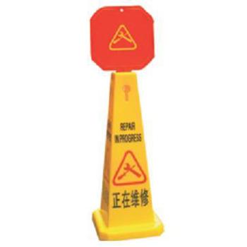 直立式告示牌 正在维修 警告标牌 公告牌 提醒路障标识
