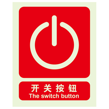 咨询按钮图片素材
